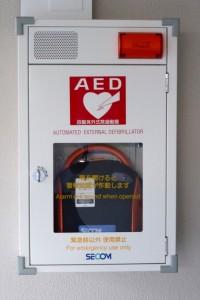 金沢八景ハイム-AED-w800