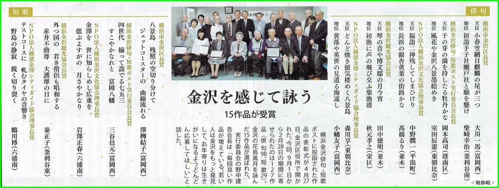 俳句-f507
